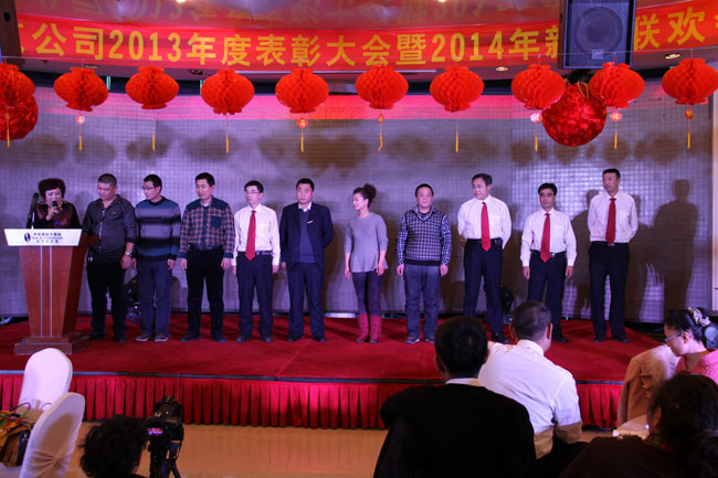 2013表彰会
