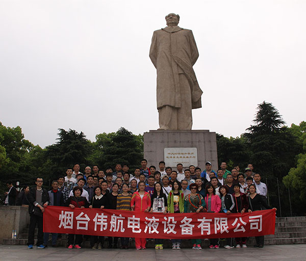 2014年湖南大学