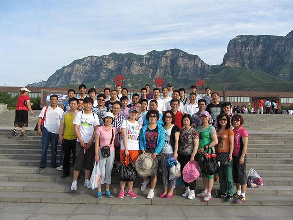 2012年云台山